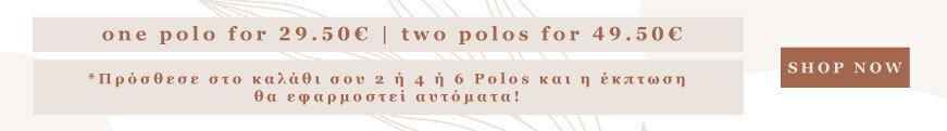 BSBagas Polo 1 for 29.50€, 2 for 49.50€